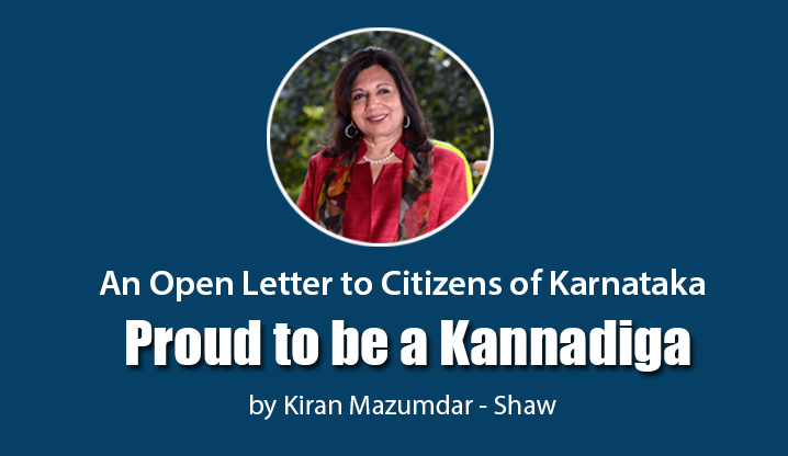 An Open Letter to Citizens of Karnataka